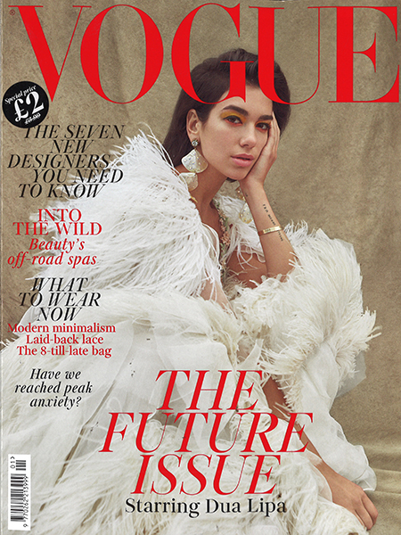 PRESS: Sophie Ashby in Vogue (UK)