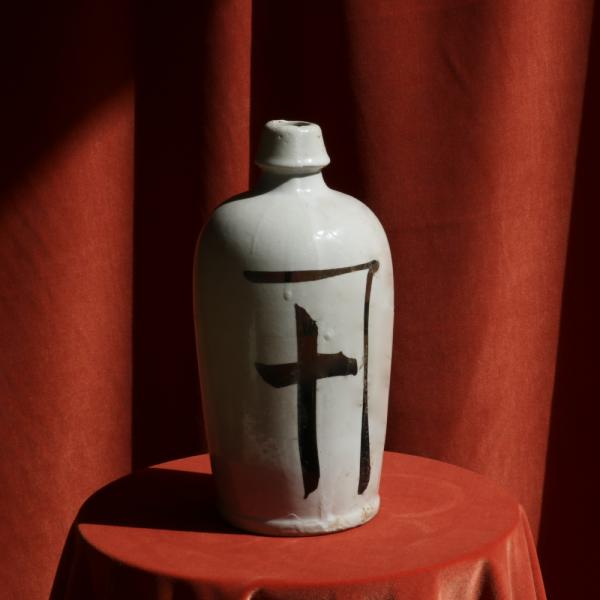 Large-Vintage-Sake-Bottle-Sister-StudioAshby