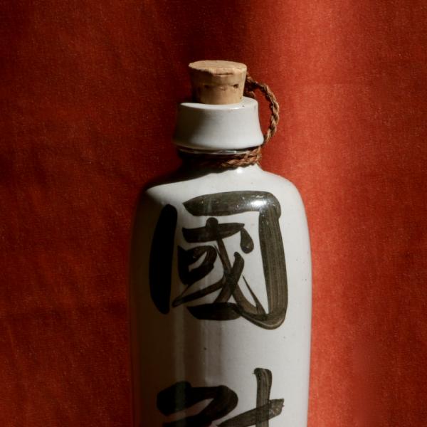 Small-Vintage-Sake-Bottle-Sister-StudioAshby